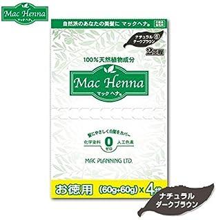 マックヘナハーバルトリートメントお徳用 ナチュラルダークブラウン 480g(ヘナ60g×4袋?インディゴ60g×4袋)