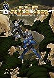 The System Apocalypse Issue 5: A LitRPG Apocalypse (System Apocalypse Comics)