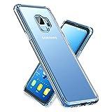 Galaxy S9 ケース 強化ガラスケース 全面クリア 全透明 薄型 背面ガラス9H硬度+TPUバンパー SC……