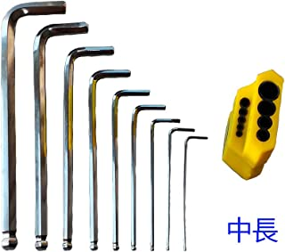 中長 L型 六角レンチ 六角棒レンチセット ミリ 1.5・2・2.5・3・4・5・6・8・10mm 9本組 (6辺)
