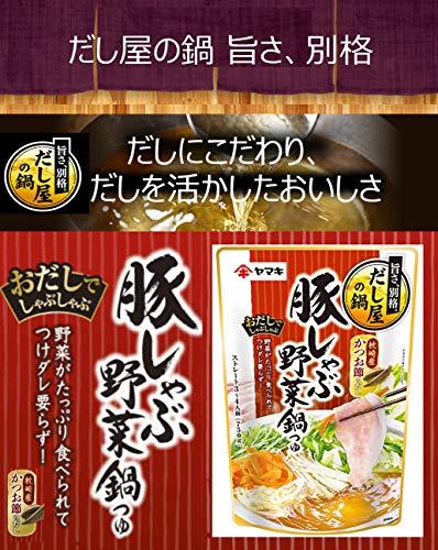 ヤマキ豚しゃぶ野菜鍋つゆ750g×2個