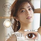 度なし LALISH ワンデー ヌーディーキャメル 10枚入 レンズ直径:14.5mm