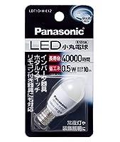 パナソニック LED電球 口金直径12mm 昼光色相当(0.5W) 小丸電球タイプ LDT1DHE12