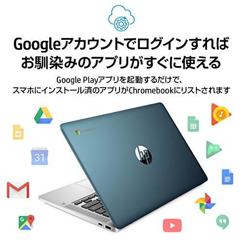 【Amazon.co.jp限定】GoogleChromebookHPノートパソコン14.0型フルHDIPSタッチディスプレイ日本語キーボードインテル®Celeron®N402014a限定カラー