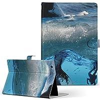 igcase KYT33 Qua tab QZ10 キュアタブ quatabqz10 手帳型 タブレットケース カバー レザー フリップ ダイアリー 二つ折り 革 直接貼り付けタイプ 004897 アニマル 海 鯨 写真
