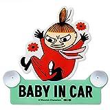 メイホウ リトルミイ BABY IN CAR スイングセーフティサイン 吸盤仕様 FS022