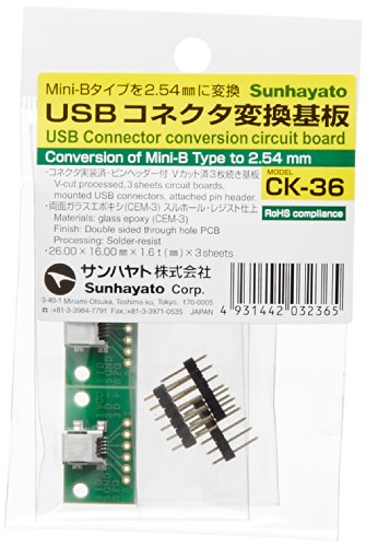サンハヤト USB用変換基板 CK-36