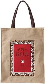 nakano(Nakano) 红色 33.5×27×8cm 儿童用斜挎包 GZO400BG