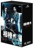 相棒 season 6 DVD-BOX II[SD-F4477][DVD]