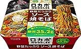 ロカボNOODLES 野菜たっぷり ソース焼そば 120g ×12食