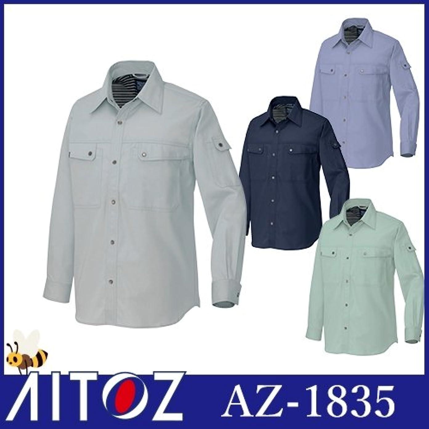 歴史的ジョイントマーティフィールディング[アイトス] 大きいサイズ(3L) 長袖シャツ(薄地) 076/ミストバイオレット AZ-1835