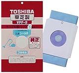 東芝 掃除機用紙パックVPF-5 2袋(5枚×2)