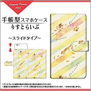 OPPO R15 Neo オッポ アールフィフティーン ネオ IIJmio NifMo 手帳型 スライドタイプ 手帳タイプ ケース ブック型 ブックタイプ カバー スライド式 りすとらいぷ F:chocalo