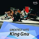 King Gnu ソングス
