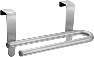 InterDesign Forma Ultra Over the Cabinet U-Bar, Stainless Steel (Brushed 16.5-cm 29950)
