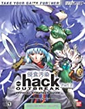.Hack: Outbreak OSG: Pt. 3 (Official Strategy Guides (Bradygames))