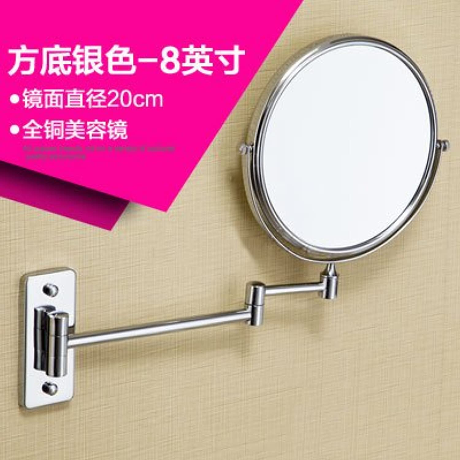 Copper wall-mounted bathroom two-sided mirror bathroom redary shaving mirror mirror wall mount makeup mirror Silver at the end of 8-inch diameter 20cm