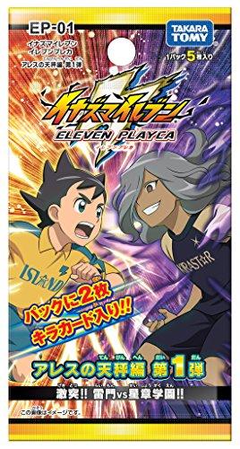 Takara Tomy Inazuma Eleven Eleven Preka Ares Balance Cards Volume 1 BOX