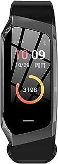 FUN+Smartwatch Fitness Trackers, Activity Tracker Monitor De Ritmo Cardíaco Pulsera Podómetro con Monitor De Sueño Reloj Inteligente, para Hombres Mujeres Niños Android iOS