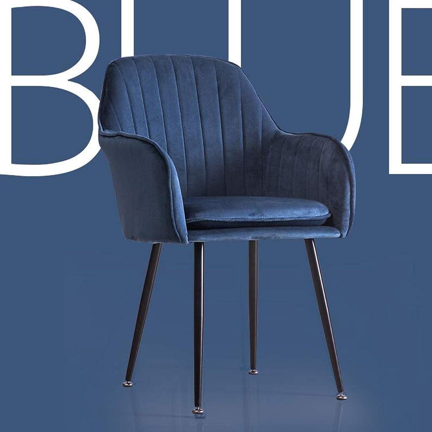 お酢湾フェザーXJLXX 背もたれ金属ダイニングチェアゴールドベルベットクッションスポンジ高反発化粧品コーヒーチェア3色オプション座高47センチ 椅子 (Color : A)