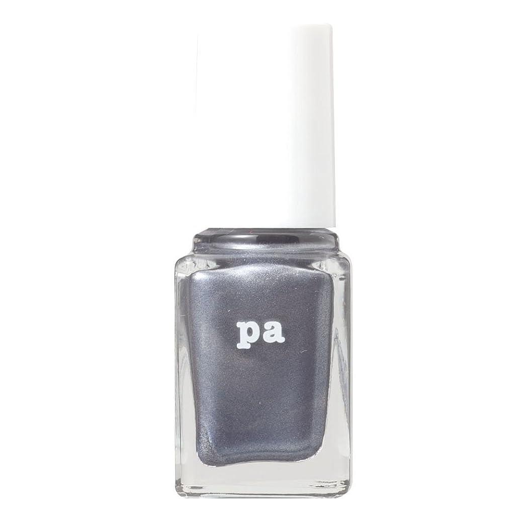 決めますサンダース記述するpa ネイルカラープレミア AA158 (6mL)