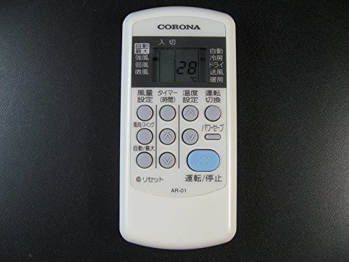 『コロナ エアコンリモコン AR-01』のトップ画像
