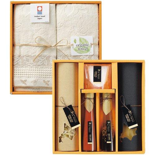 ル・パセリ 北海道産小麦使用 パスタ&オーガニックタオルセット K2007-304