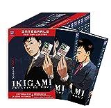 Ikigami Coffret intégral