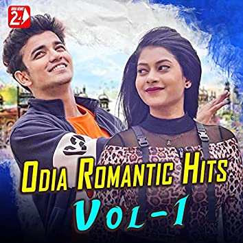 Odia Romantic Hits, Vol. 1