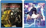 【数量限定生産】『ゴースト・イン・ザ・シェル』&『GHOST I...[Blu-ray/ブルーレイ]