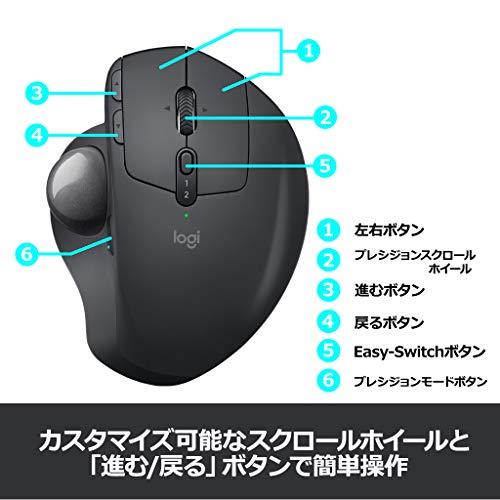 ロジクール ワイヤレスマウス トラックボール 無線 MX ERGO Unifying Bluetooth 8ボタン 高速充電式 MXTB1s windows mac iPad OS 対応 ブラック 国内正規品 2年間無償保証
