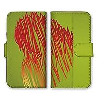 BASIO4 KYV47 手帳型 スマホ ケース カバー スマホケース スマホカバー ハート ライン 黄緑 BASIO ベイシオ ベーシオ ベイシオ4 ベーシオ4 21147