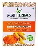 MGH Herbals 100% Raw Wild Turmeric/Kasturi Manjal/Kasturi Haldi Powder for Skin Care [100%