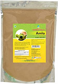 Herbal Hills Amla Powder Phyllanthus emblica myrobalan - 1 Kg