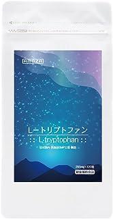 L-トリプトファン サプリメント 健康補助食品 医薬品GMP国内工場製造 120粒入り(1ヶ月分)...