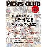 MEN'S CLUB (メンズクラブ)[特別版] MEN'S CLUB 2020 Spring Special issue (2020-05-25) [雑誌]