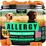 Dog Allergy Chews for Itchy Skin and Hot Spots -...
