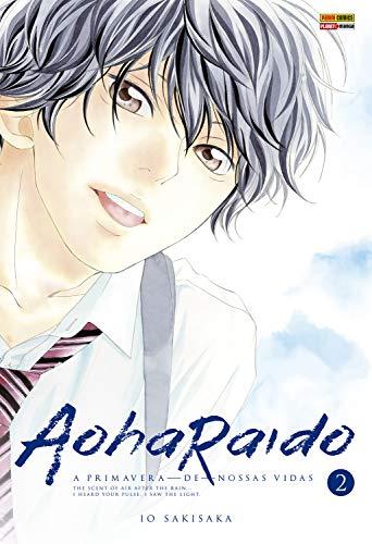 Aoharaido - vol. 2 (Aohairado)