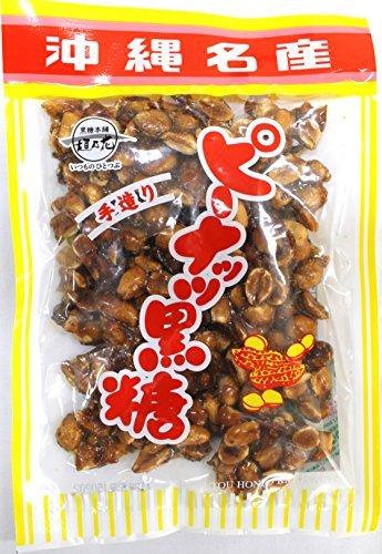 ピーナッツ黒糖 150g×8袋 黒糖本舗垣乃花
