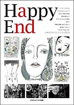 [山﨑 拓巳]のHappy End 山﨑拓巳NYコレクション2018