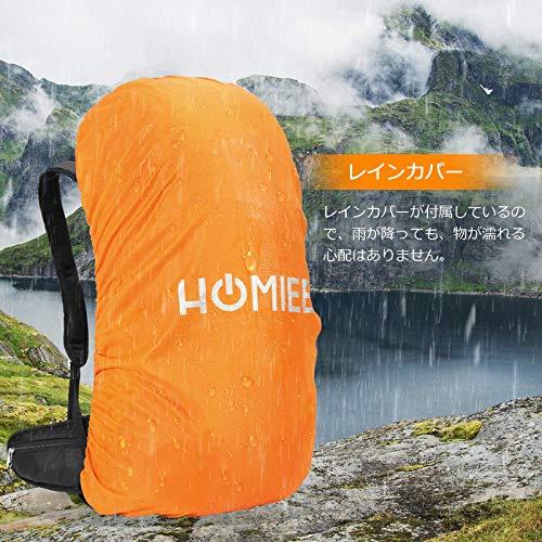 HOMIEEリュック登山50Lアウトドアバッグバックパックザック大容量防水ハイドレーションレインカバー付き多機能超軽量収納性抜群登山用リュックサックハイキングアウトドア防災キャンプ旅行花見遠足父の日