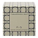 玉の肌石鹸 タマノハダソープ フィグ(125g)
