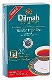ディルマ紅茶 ガーデンフレッシュティー