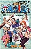 ONE PIECE 26 (ジャンプコミックス)