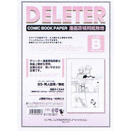 Deleter Papier A4 Typ B 110kg w/ sumitombo (Seitenblinker) (Japan import / Das Paket und das Handbuch sind in Japanisch geschrieben)