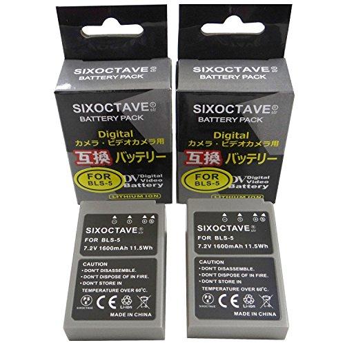str 2個セット BLS-5 BLS-1 BLS-50 互換バッテリー [残量表示可能 純正充電器で充電可能 純正品と同じように使用可能] オリンパス PEN Lite E-PL3 E-PL1s PEN mini E-PM1 E-410 / E-400 / E-420 / E-620/ PEN E-P7 / E-PL1 / E-P1 / E-P2 / E-P3 / E-PL3 / E-PM1 / E-PL1s / E-PL2 / E-M5 Mark III / Stylus 1 / E-M10 Mark IV 等カメラ用