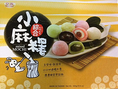 Royal Family Japanese Mixed Mochi Mini Assortment 10.6oz (Pack of 2 Boxes) from