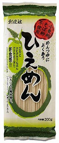 ひえめん(乾燥) 200g×2袋