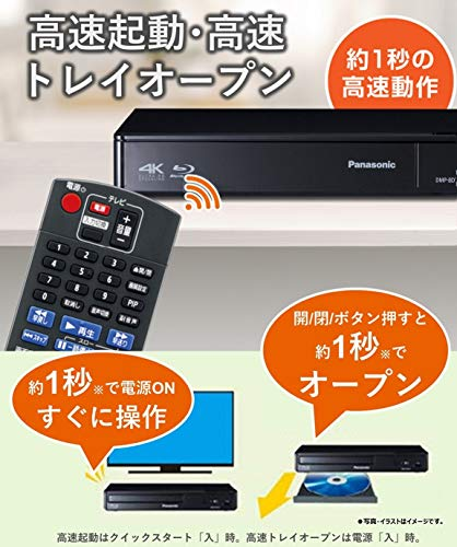 『パナソニック ブルーレイプレーヤー 4Kアップコンバート対応 DMP-BDT180-K ネット動画 (YouTube, Netflix)対応』の3枚目の画像