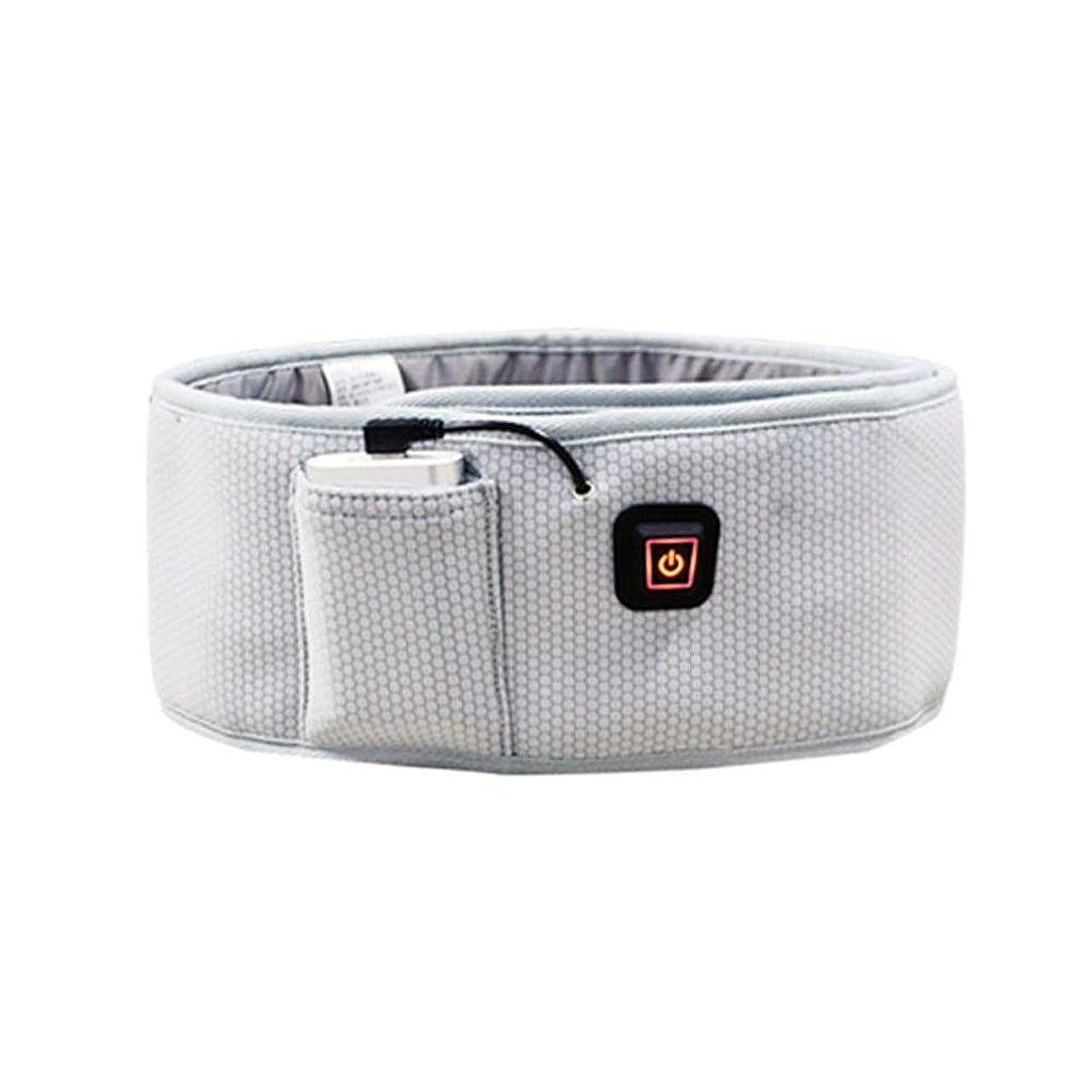 ハング幅腕腰の痛みを軽減するための加熱ラップバックブレースランバーサポートウォーマーベルト 腰痛保護バンド (色 : グレー, サイズ : FREE SIZE)